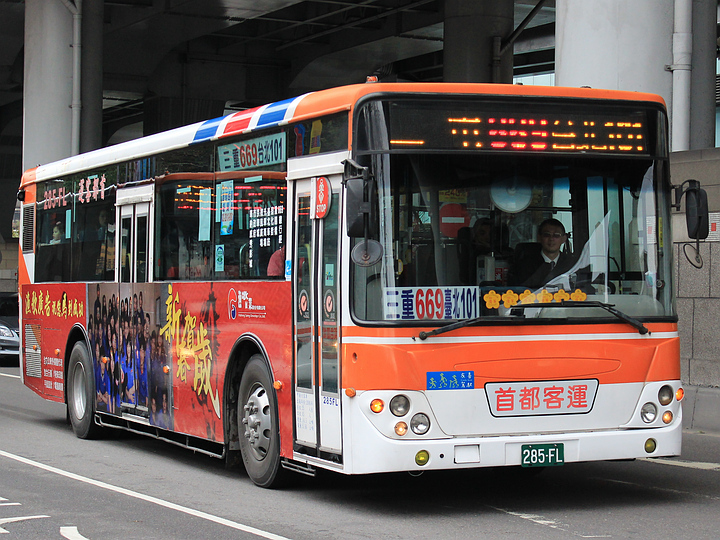 メニュー全国路線バス走行音首都客運